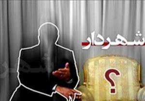 """""""محبوب تیزپاز"""" کلیددار شهرداری بناب شد"""